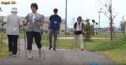 〜みんなで気軽に歩こう!〜ノルディックウォーキング教室(H28.8.26):画像