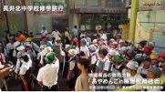 「長井の心」を届けるあやめんごin梅屋敷(H28.9.6) :画像