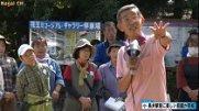 玉崎先生のガーデニング講習会in長井駅(H28.9.24) :画像