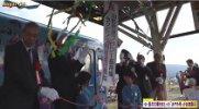 ラッピング列車運行開始記念セレモニー(H28.11.4) :画像