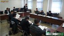 平成28年12月議会 定例記者説明会(H28.11.30) :画像