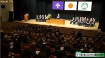 長井市社会福祉協議会 法人設立50周年記念式典(H28.12..:画像