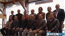 野川水源地域フォトコンテスト表彰式(H29.1.12) :画像