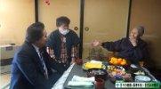 米寿と100歳以上の人に記念品などを贈呈(H29.1.17) :画像