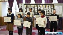 第29回長井市小中学校児童生徒書初め大会表彰式(H29.1...:画像
