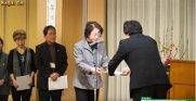 長井市民生委員・児童委員協議会連合会全体対象研修会(H29.1.25) :画像