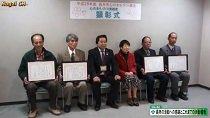 長井市心のまちづくり基金事業顕彰式・成果発表会を開催しました..:画像