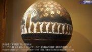 長沼孝三彫塑館第一期展示「郷土を象る」(H29.4.1~5.28) :画像