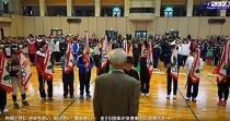 平成29年度長井市スポーツ少年団 合同入団式(H29.4.1..:画像