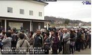 観光交流センター道の駅「川のみなと長井」オープン(H29.4..:画像