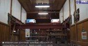 長井小学校第一校舎ジャッキアップ作業(H29.7.6〜15) :画像