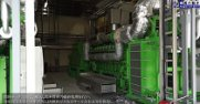 木質バイオマス発電所竣工式 (H29.7.12 ) :画像