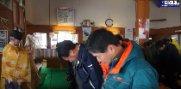 道照寺平スキー場開き・安全祈願祭(H29.12.23):画像