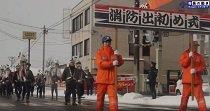 平成30年度長井市消防出初め式(H30.1.7):画像