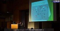 長井工業高校平成29年度全校課題発表会(H30.1.26):画像