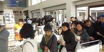 長井市 食の見本市2018(H30.3.4):画像
