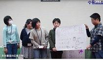 会社を作ってみよう!長井市起業体験ワークショップ�(H30...:画像