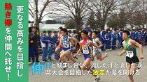 西置賜中学校駅伝競走大会(H30.4.14):画像