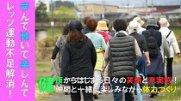 運動不足解消教室 春のウォーキング(H30.4.18):画像