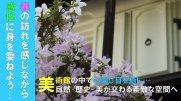 やませ蔵美術館 2018春開館中(H30.5.11~27(金土日)):画像