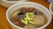 長井の『秋』:画像