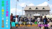 もとまち青空フェスティバル2018(H30.10.14):画像