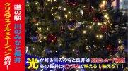 かわべリングクリスマス2018(H30.12.2):画像