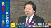 内谷重治長井市長4期目訓示(H30.12.17):画像