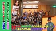 けん玉交流会in長井2019(H31.3.9):画像
