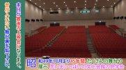 長井市民文化会館改修工事前見学会(H31.3.21):画像