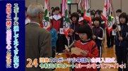 平成31年度長井市スポーツ少年団合同入団式(H31.4.13):画像