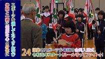 平成31年度長井市スポーツ少年団合同入団式(H31.4.13..:画像
