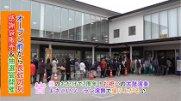 道の駅 川のみなと長井2周年感謝祭(H31.4.21) :画像