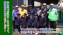 春の交通安全県民運動長井地区出発式(令和元年5月10日):画像