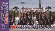 令和元年30周年記念ながい黒獅子まつり[1日目](令和元年5月18日):画像