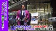 長井市移住相談窓口「ごんざい」開設セレモニー(令和元年5月31日):画像
