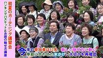 初夏のガーデニング講習会(令和元年6月1日):画像