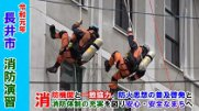 令和元年度長井市消防演習(令和元年6月2日):画像