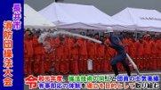 長井市消防団操法大会(令和元年6月30日) :画像