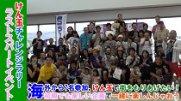 けん玉チャレンジラリーラストスパートイベント(令和元年7月28日) :画像