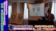 内閣官房東京オリパラ推進本部 平田事務局長講演会(令和元年8月3日) :画像