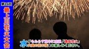 第26回最上川花火大会(令和元年8月3日):画像