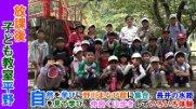 放課後子ども教室(令和元年8月9日) :画像