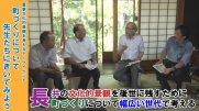 【長井市】重要文化的景観を考えるトークイベント(令和元年9月8日):画像