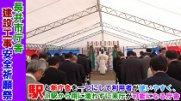 【長井市】新庁舎建設工事安全祈願祭(令和元年9月8日):画像