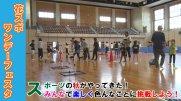 【長井市】花スポワンデーフェスタ(令和元年9月23日):画像