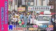 【長井市】長井市かもしかクラブ交通安全パレード(令和元年9月26日) :画像
