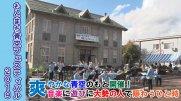 【長井市】もとまち青空フェスティバル2019(令和元年10月6日) :画像