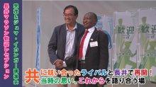 【長井市】「宗茂&ジュマ・イカンガー講演会」・「長井マラソン..:画像