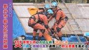 【長井市】長井市総合防災訓練(令和元年10月27日):画像